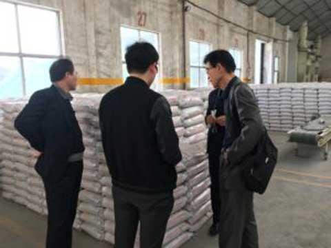 Korea GS Company Visitor