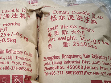 Rongsheng low cement castable for heating furnace