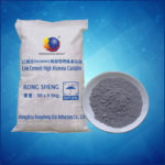Low Cement High Alumina Castable